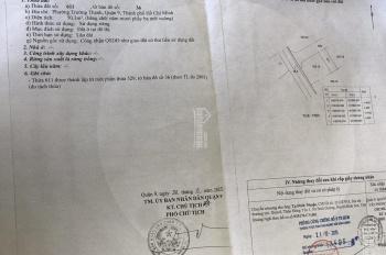 Chính chủ cần bán lô đất 50.3m2, 1693 Nguyễn Duy Trinh, P. Trường Thạnh, Q9, giá 2.55 tỷ