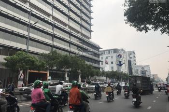 Bán TTTM góc 2MT Trường Sơn - Hồng Hà, Tân Bình, DT: 30x20m, 2 hầm, 11 lầu. Giá 550 tỷ 0949997774