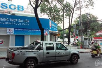 Bán nhà mặt tiền Nguyễn Đình Chính, quận Phú Nhuận, DT 1.584m2, giá tốt 160 tỷ