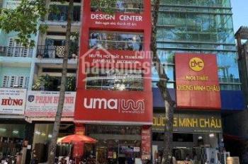 Bán nhà MT đường Nguyễn Thái Bình, Quận 1, DT: 6x21m, NH 9.4m, chỉ 40 tỷ TL, LH: 0939.123.558