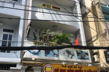 Bán nhà đường Phạm Văn Đồng Bình Thạnh, gần CV Gia Định, cách sân bay 2km. 4x16, 3 lầu đẹp. 5.9 tỷ