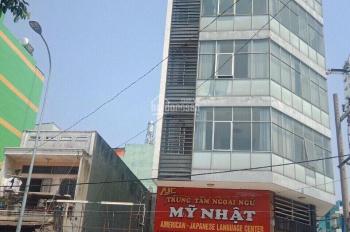 Bán góc 2 mặt tiền kinh doanh 130 đường Tân Hương, 7.1mx22m, giá: 29 tỷ, P. Tân Quý, Q. Tân Phú