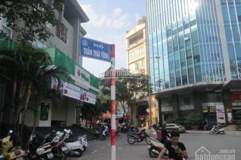 Bán nhà mặt phố kinh doanh Trần Thái Tông - Cầu Giấy. LH: 0944.040.099