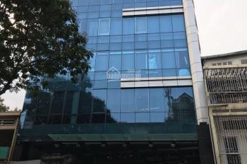 Bán Building mặt tiền Đinh Công Tráng - Hai Bà Trưng, Q1. 7x18m, 5 lầu, TN: 200 tr/th LH 0938590758