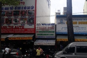 Nhà đẹp giá rẻ, MT thương hiệu An Dương Vương (gần chợ An Đông), 4.2m vuông vức, giá chỉ 27.9 tỷ