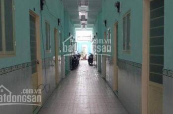 Đến hạn ngân hàng cần bán gấp dãy trọ Bình Tân 18 phòng, 300m2 SHR