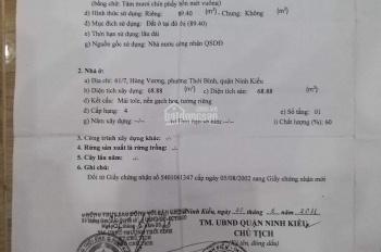 Bán đất nền tặng nhà cũ hẻm 8 Đinh Tiên Hoàng thông ra hẻm 61 Hùng Vương, Cần Thơ