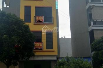 Cho thuê căn hộ tại Dương Nội, Hà Đông