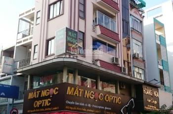 Bán nhà góc 2 mặt tiền Nguyễn Đình Chiểu, Quận 3, ngang 8m, hầm 6 lầu, giá cực tốt chỉ 29 tỷ