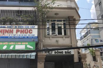Cho thuê mặt tiền Lê Văn Sỹ, P14, Q3 diện tích 3,96 x 17m NH 4,05m2 giá 48 triệu/th