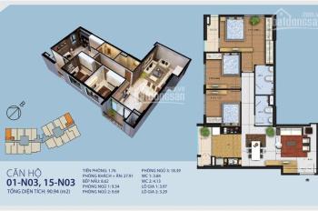 Sở hữu ngay căn hộ gần trung tâm thành phố với giá chỉ từ 2 tỷ. LH: 0364015555