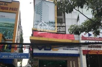 Bán gấp nhà 2MT Phạm Văn Đồng, Gò Vấp, ngang 7.5m, DTCN 25m2, 2 lầu, giá chỉ 5.5 tỷ TL. 0793551979