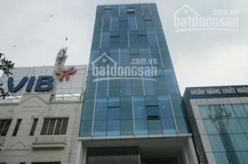 Bán tòa nhà 5 tầng mặt tiền Nguyễn Văn Trỗi Quận Phú Nhuận, DT 5x19m DTSD 350m2, giá 22.5 tỷ,