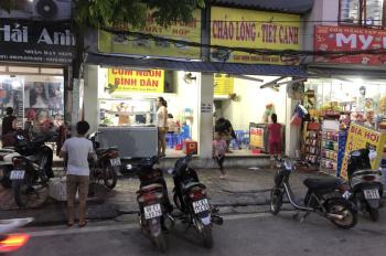 Cần bán nhà mặt ngõ 38 Xuân La, Tây Hồ, vị trí kinh doanh sầm uất nhất ngõ 38. LH: 0377842342
