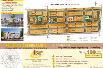 Bán đất Bàu Bàng cặp chợ Bến Cát giá rẻ 450tr/nền