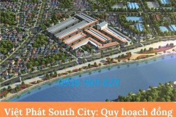 Bán nhà 3,5 tầng mặt tiền rộng 6m cạnh khuôn viên cây xanh đường Dương Đình Nghệ, LH 0936.969.828