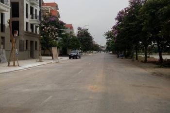Bán 106m đất tổ dân phố Chính Trung, Trâu Quỳ, Gia Lâm