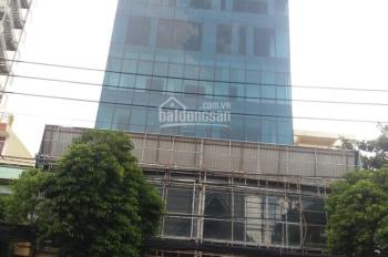 Bán Building Khan Hiếm Phan Xích Long,Dt 9.6*26 Xd: Hầm + 8 Tầng., Giá 90 Tỷ