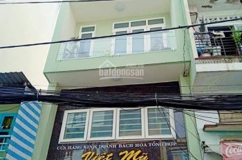 Chuyển công tác cần bán nhà Nơ Trang Long-60m2 1 trệt 1 lửng 3 lầu giá ưu đãi trước tháng 7 âm lịch
