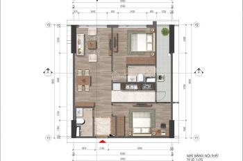 Chính chủ bán căn hộ 2PN 74.5 m2 tòa thương mại HH, chung cư 43 Phạm Văn Đồng, BC hướng Nam nhìn hồ