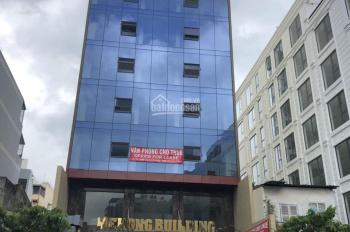 Cho thuê toà nhà MT Bạch Đằng, Phường 2,Tân Bình DT : 12x25m DTS : 1400m2 Kết cấu : 2 hầm,7 lầu
