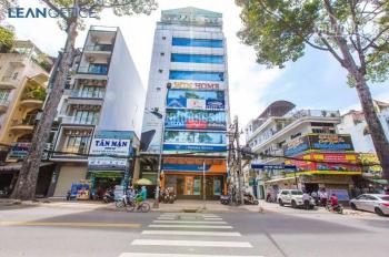 Cho thuê văn phòng, 60m2 - 120m2 - 200m2, đường Nguyễn Chí Thanh, quận 5