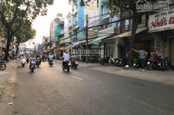 Chính chủ bán nhà siêu hiếm MT đường Phạm Viết Chánh, P. 19, Bình Thạnh. 4x21m, giá chỉ 14,5 tỷ