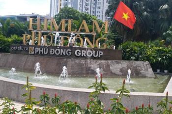 Bán căn hộ Him Lam Phú Đông, 65m2, 2PN, 2WC, đường 12, giáp Linh Tây, giá 2,15 tỷ