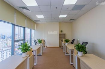 Cho thuê văn phòng tại Discovery Complex Cầu Giấy - DT từ 10m2 - Giá full từ 8tr/th, LH 0896 010805