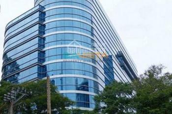 Văn phòng cho thuê diện tích 200m2, khu trung tâm tài chính - LH A Giang - 0949973986