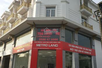 BĐS Metroland chuyên tư vấn mua bán đầu tư, tiêu dùng tại dự án Geleximco, LH 0989 41 5555