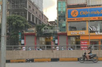 Bán nhà mặt phố 432 Nguyễn Trãi, Thanh Xuân kinh doanh đỉnh, nhà lô góc, 7 lầu, hiếm và duy nhất
