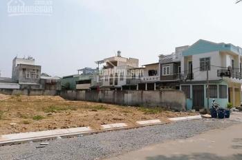 Bán gấp 5 nền đất khu dân cư chợ Tân Tiến, huyện Đồng Phú, Bình Phước giá chỉ 450tr, LH 0906155139
