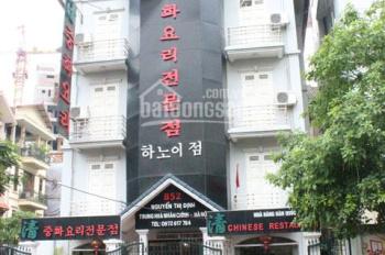 Giảm mạnh nhà mặt tiền Tân Kỳ Tân Quý, Tân Phú, 4.6x24m, 2 tấm, gần Aeon Mall, cho thuê giá cao
