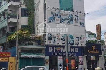 Bán nhà MT Nguyễn Công Trứ - Phó Đức Chính Q1 (4,2 x 21m) giá chỉ: 40.5 tỷ TL