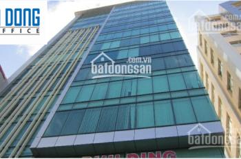 Cho thuê văn phòng sang trọng quận Bình Thạnh, Đinh Bộ Lĩnh. DT 230m2, giá 71 triệu/th, 0819666880