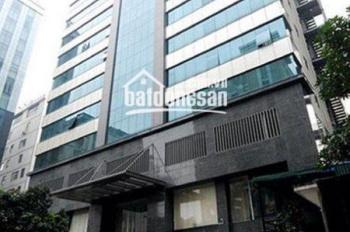 Cho thuê văn phòng tòa nhà HL Tower phố Duy Tân, Cầu Giấy. DT 110m2 - 300m2, giá cực tốt