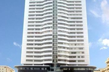 Cho thuê văn phòng tòa CEO Tower, Phạm Hùng, Nam Từ Liêm, Hà Nội, diện tích đa dạng. Lh 0987.24.181