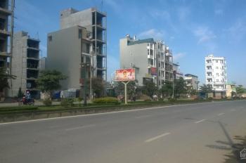 Gia đình cần bán 50m2 đất dịch vụ khu C phường Yên Nghĩa, quận Hà Đông Hà Nội giá 2,2 tỷ - 2,5 tỷ