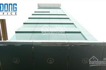 Cho thuê văn phòng 54m2 - 20tr đã bao phí QL, quận 1 đường Nguyễn Hữu Cầu - 0819 666 880