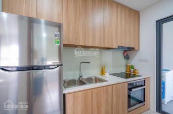 Bán căn hộ 2 phòng ngủ 1503, căn 03 chung cư Areca Garden, TP Bắc Giang. LH 0989681508