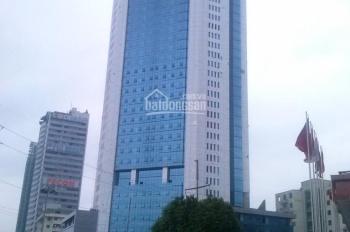 Cho thuê văn phòng tại Phạm Hùng 100-500m2 giá 300.000đ/m2/th