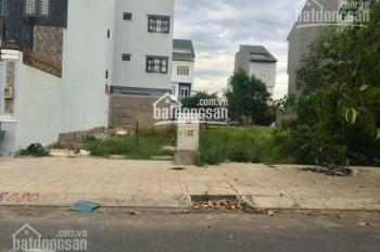 Cần tiền bán gấp lô đất đường Số 2, Bình Khánh, Q. 2, SHR, 80m2 giá 3,6 tỷ, LH: 0908.039.213 Long