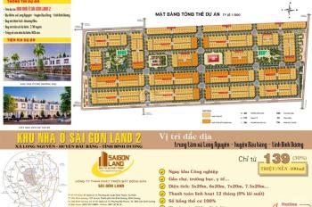 Bán đất Bàu Bàng gần chợ Bến Cát giá công nhân 580 tr/nền, trả góp 0% lãi suất
