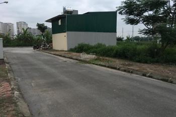 Cần bán đất dịch vụ khu LK31 Dương Nội. Hướng Đông Nam, vị trí đẹp