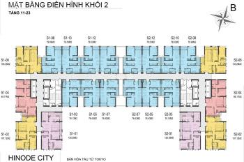 Bán cắt lỗ căn hộ 01 tầng trung dự án Hinode City 201 Minh Khai, rẻ hơn 1,2 tỷ