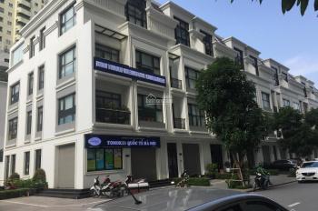 Bán lô góc shophouse Vinhomes Gardenia Mỹ Đình, Hàm Nghi, 200m2, MT 10m, đầu tư, cafe, kinh doanh