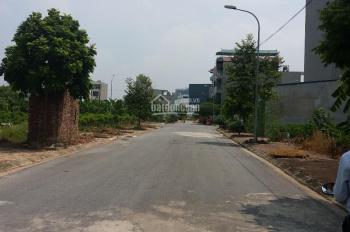 Bán đất DV Dương Nội vị trí cực đẹp, view vườn hoa, đường 13.5m DT 50m2 hướng Tây Bắc. 0942.193.386