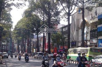 Cho thuê tòa nhà văn phòng MT Nguyễn Văn Nghi, p7, Gò Vấp, 8x23m, 1T 1L 4L thang máy, 135tr/th