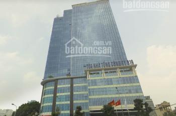 Cho thuê văn phòng tòa 319 Bộ Quốc Phòng Lê Văn Lương, 50m - 100m - 200m. LH: 0987.24.1881